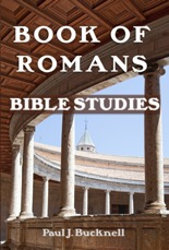 Book of Romans: Study Questions - download or print!